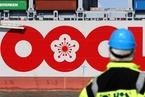 东方海外:贸易战至今影响有限