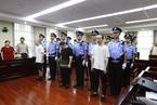 """组织33名考生用无线电作弊 北京版""""天才枪手""""领刑"""