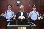 """中央纪委副部级""""内鬼""""张化为过堂 被指受贿3284万"""