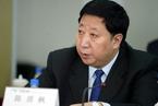 天津原副市长陈质枫严重违纪 受留党察看二年处分