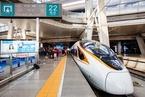 京津城际提速至350公里/时 票价不变