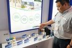 高血压原料药毒素事件续:欧盟缘何盯上华海药业