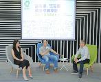营享家俱乐部21期(北京站)举办