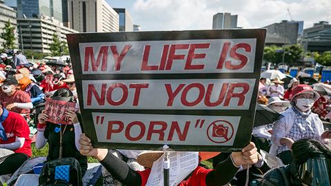 """韩国7万女性抗议偷拍:""""我的生活不是你的色情片"""""""