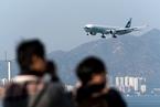 国泰航空上半年亏损收窄至2.63亿港元