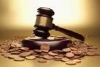 上海沙龙365登入法院也管私募基金纠纷