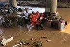 甘肃白银强降雨引发山洪 多车被冲入黄河已致8人死亡