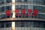 中国华融预告上半年盈利大跌