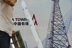 中国铁塔2018年净利润同比增36% 今年资本开支料300亿元