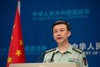 国防部回应美国防授权法案:渲染中美对抗 干涉中国内政