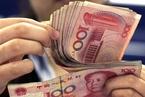 受土耳其危机牵连 人民币汇率继续走贬