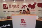 万洲国际:美国公司对中国出口量上半年减少逾20%