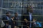 摩根大通资管:准备申请在华私募牌照