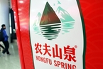 农夫山泉称大米促销价仍亏损 与IPO无关