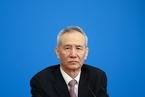 刘鹤:中国将在开放环境下推动机器人产业发展