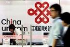 T早报 中国联通否认大裁员;富士康否认郭台铭将辞任董事长;欧盟通过新版权法