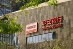平安银行:上半年零售贡献近七成净利