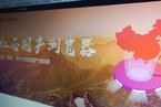 T早报丨谷歌员工抗议为中国建立审查版搜索引擎;京东拟设单独仓储资产管理部;滴滴开启自动驾驶路测