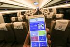 中铁总启动首次高铁Wi-Fi设备招标