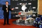 """""""嫦娥四号""""公布外观设计 将首次在月球背面着陆"""
