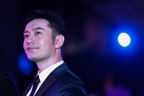 证监会:黄晓明未被列为高勇操纵案违法当事人