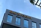 北京住建委:住房租赁企业不得恶性争抢房源