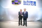 吉利宝腾设立合资公司 马来西亚总理马哈蒂尔见证签约