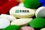 高血压原料药毒素风波收尾:药典拟定新标准