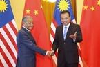 李克强与马哈蒂尔会谈 马政府将继续奉行对华友好政策