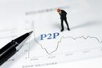 互金协会:P2P平台实控人变更 重新审查会员资格