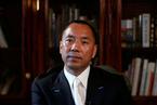 香港警方调查郭文贵洗钱 冻结资金涉阿布扎比主权基金