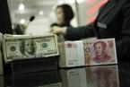 """中國外匯交易中心:人民幣對美元中間價報價行重啟""""逆周期因子"""""""