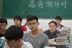 分析|北京新高考方案出台:改革还在半路上