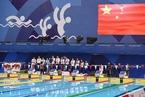 亚运会泳坛调