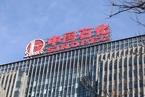 中国石化上半年净利大增五成  进口LNG继续亏损