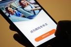 抖音起诉百度旗下伙拍 顺风车平台社交功能将被关闭|每日数据精华