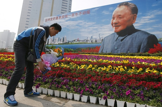 Editorial: How Should We Remember Deng Xiaoping's Legacy?