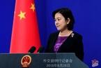 美就朝核谈判指责中国 外交部:谈判不顺不应诿过于人