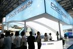 中国通号营收增速持续下滑 海外收入同比大降37.3%