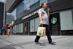 雀巢71.5亿美元收购星巴克零售业务落定