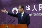 中国商务部:中美就下一步贸易安排保持接触