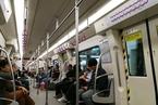地铁建设落后 天津轨道集团董事长总经理双双被免职