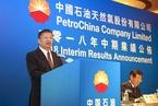 中国石油上半年净利润翻番 进口天然气亏损134亿元