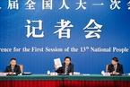 """全面深化财税体制改革的四个""""有利于"""""""