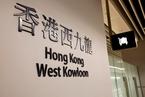 广深港高铁即将开通 带热沿线商圈