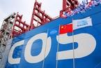 中远海控:贸易战升级至多影响10%中美航运货量