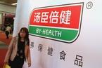 汤臣倍健6.7亿澳元收购澳洲益生菌企业