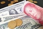 境内债市开放加速 境外机构投资利息所得三年免税