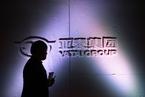 亚泰集团5.24亿租赁已抵押房产 上交所年内第三次发函质疑
