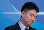 独家|美国检方:如起诉,刘强东必须出席正式审判
